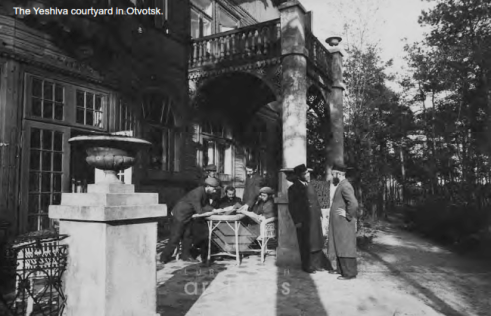 The Yeshiva courtyard in Otvotsk