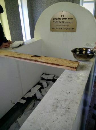 Maayon Yisroel4