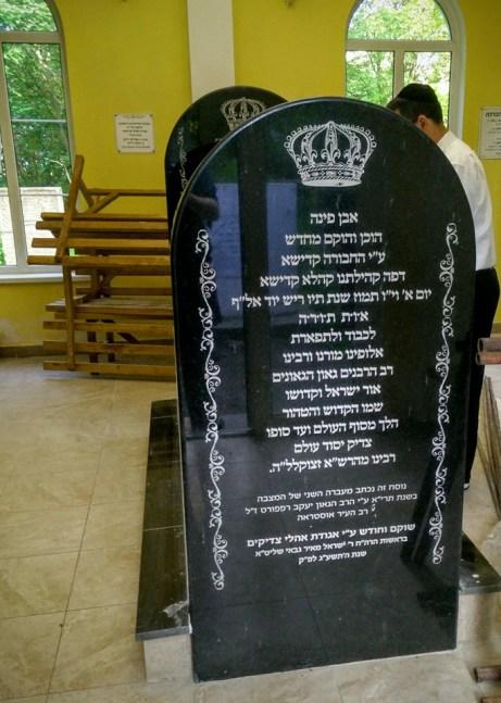 Maayon Yisroel7