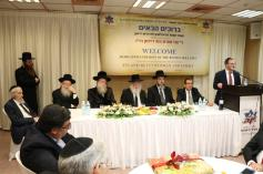 The dais at the reception of the Ryzman MRI Institute