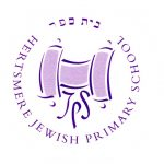 Hertsmere Jewish Primary School