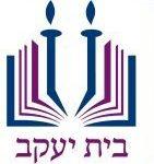 Beis Yaakov Primary School
