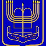 Mathilda Marks-Kennedy Jewish Primary School