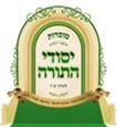 Yesodey Hatorah Senior Boys School