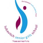 Lubavitch Senior Girls' School