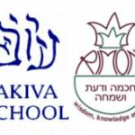 Akiva School and Rimon School