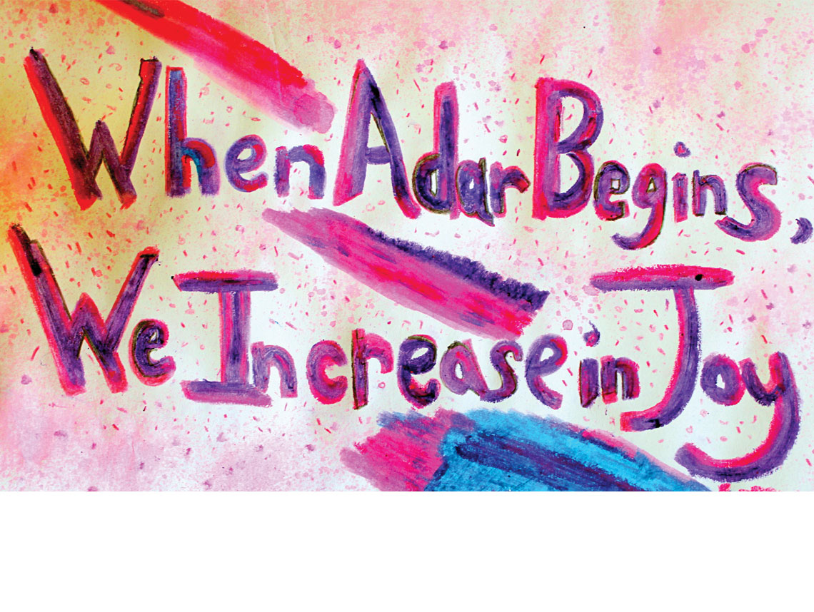 Image result for adar month of joy images