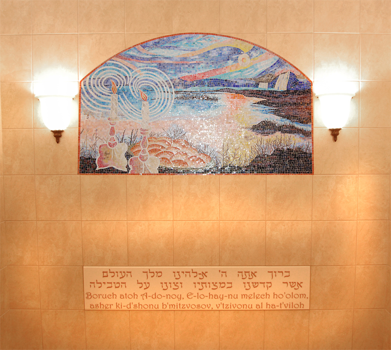Mikveh full luck ( low resolution)