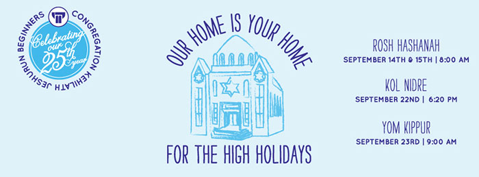 High-Holiday-info-5776-FB