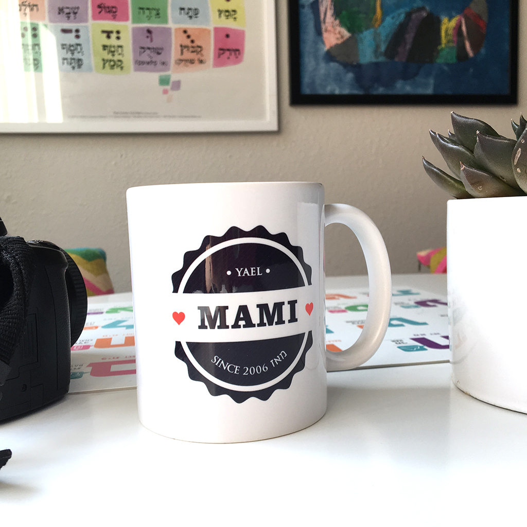 Personalized Mug by Isralove designs
