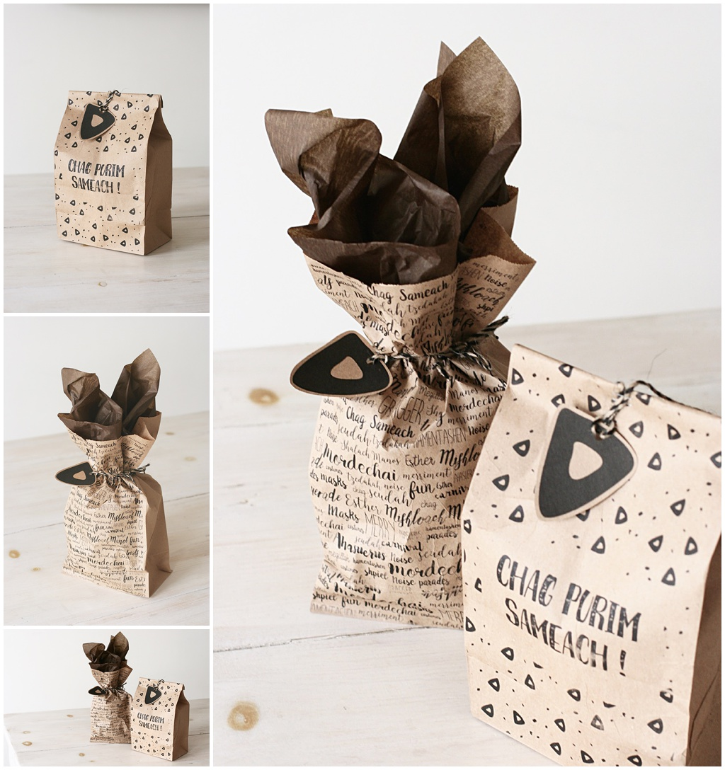 Mishloach Manot Kit by Chai and Home