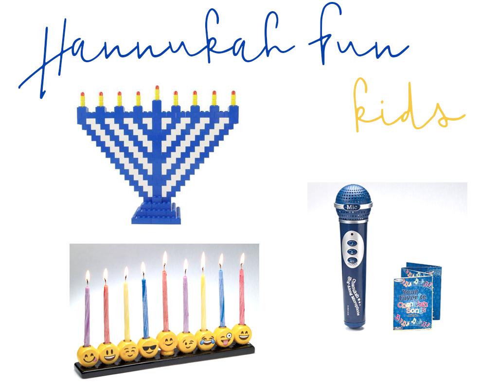 Hannukah Gifts for Kids