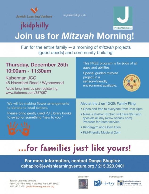 MitzvahMorning2014