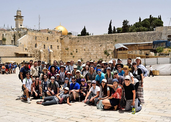 Israel program scholarships jewish federation of greater philadelphia are you dreaming of a trip to israel that offers something extra we want to help make your dream come true the jewish federation offers two scholarships stopboris Images