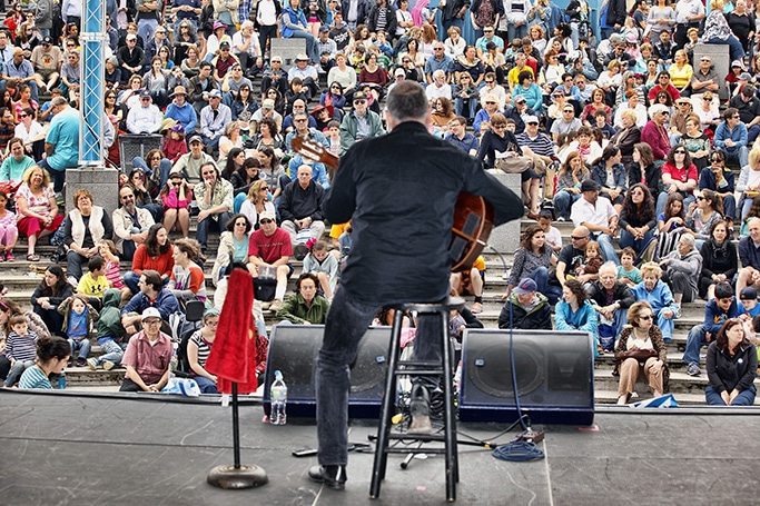 Concert at Israel event