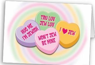 jewish_valentines_card_candy_hearts-p137285955891356699en8ck_325[1]