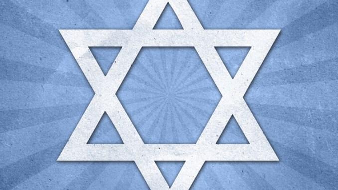 Judaism Starburst grunge background