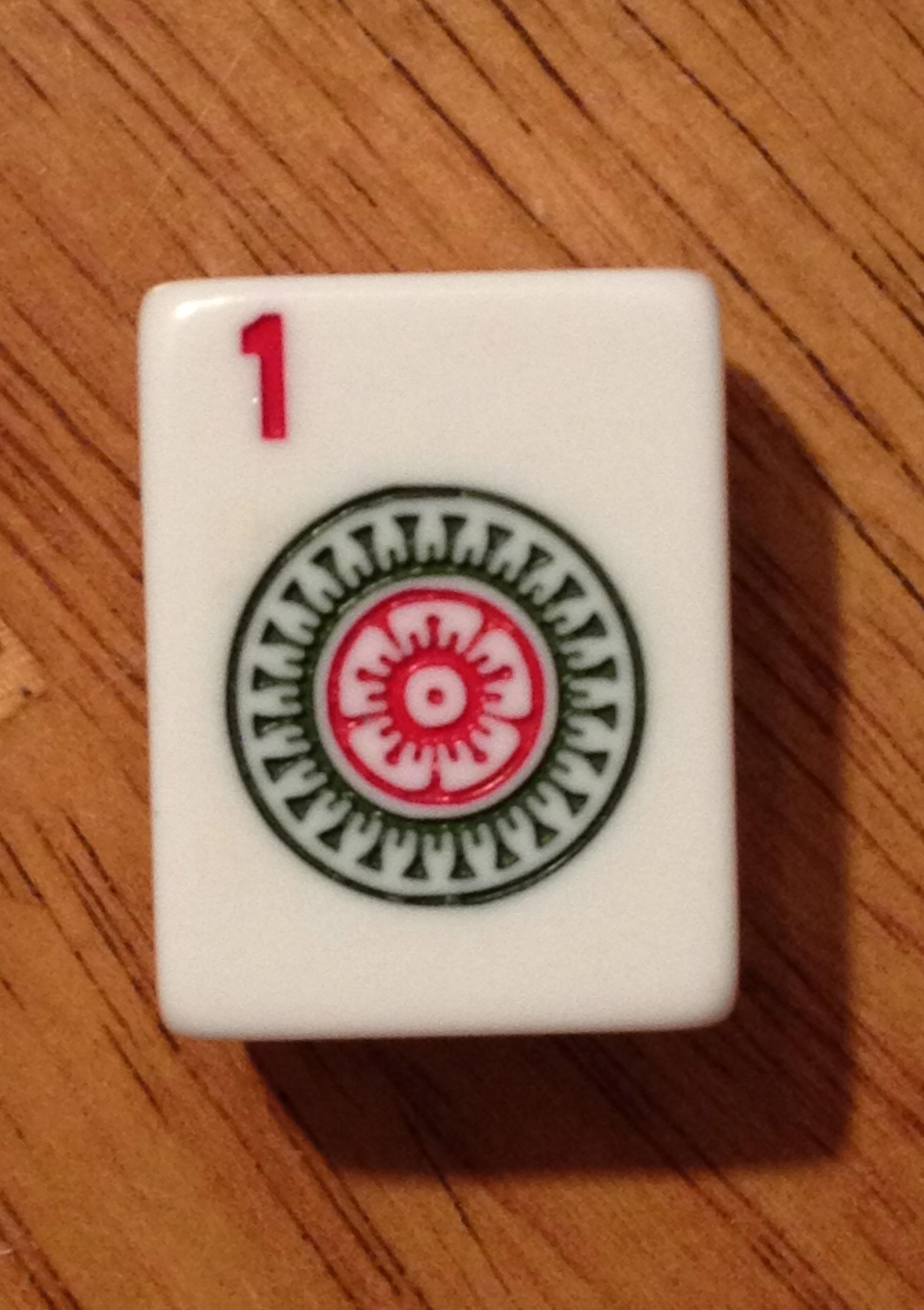 mahjong piece 1