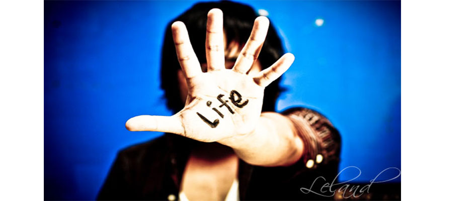Life-LelandFrancisco940x400