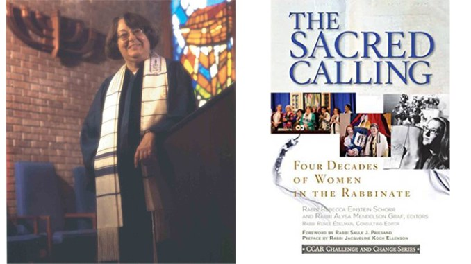 Rabbi Sally Priesand, the first woman in the US ordained as a rabbi, and a new book about four decades of women in the rabbinate, for which she wrote the Foreword.