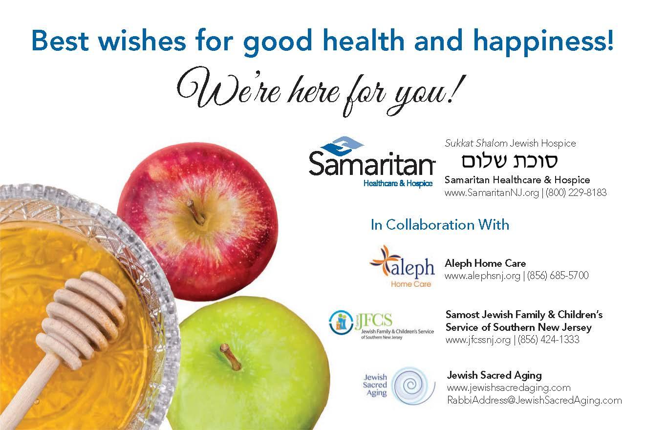 Samaritan 2017 Jewish New Year Card-01_Page_2