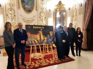 Cartel Januka Ceuta 2018