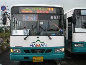 Off on my adventure in my Haman Bus