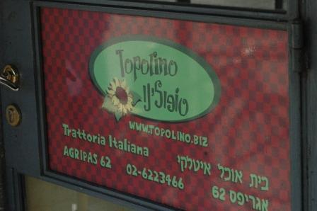 Topolino Restaurant