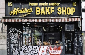 Moishe's Bake Shop, 2001 (Credit:   jamesandkarlamurray.com )