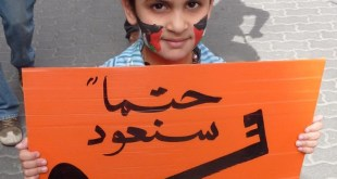 Child at Nakba Day Parade