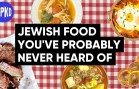 This Jewish Food Video Doesn't Suck
