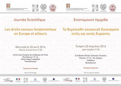 Thessalonique (Grèce) le 20 av. 2016, Journée scientifique : la protection des droits sociaux en Europe et ailleurs