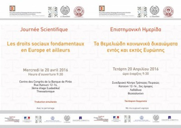 JOURNEE SCIENTIFIQUE 20-04-16