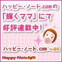 kagayaku_banner125×125_A