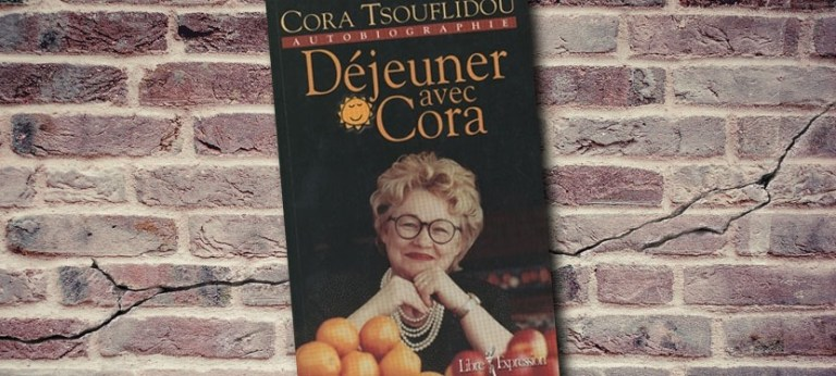 Cora Tsouflidou