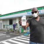 福島第一原発から約5㌔離れた大熊町の商店街付近にあるファミリーマート。外部線量だけでも毎時3マイクロ以上あるようだ/2016年5月24日
