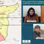 Insecurity Grips Deir ez-Zor: Locals Concerned Following a Series of Disturbing Murders