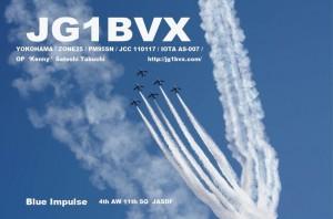 JG1BVX_2016