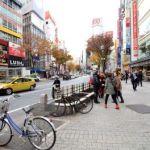 ¿Es posible conseguir una indemnización por caída en la calle?