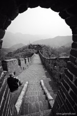 Reflecting on the Great Wall