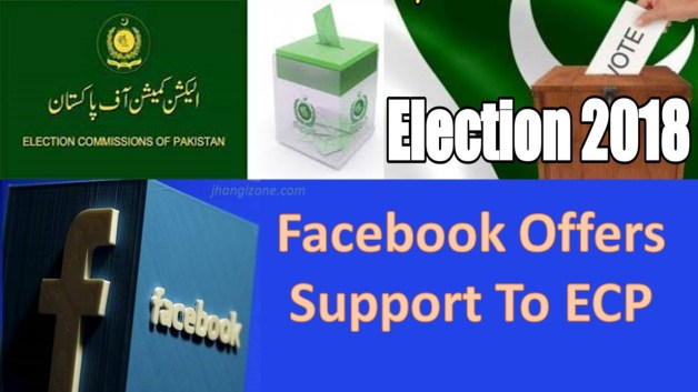 Image result for Facebook partners with ECP to assist voters for General Election 2018