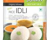 Gangwal Idli Mix 500 g