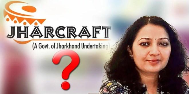 झारक्राफ्ट में रेणु गोपीनाथ पणिक्कर की नियुक्ति, अपने आप में एक सवाल