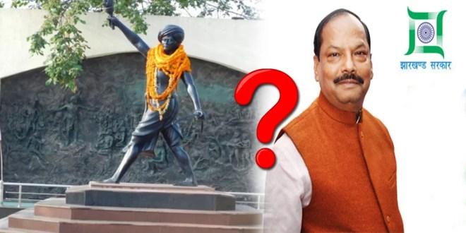 झारखंडी शहीदों का यह कैसा सम्मान! भगवान बिरसा की प्रतिमा क्यों होगा छोटा