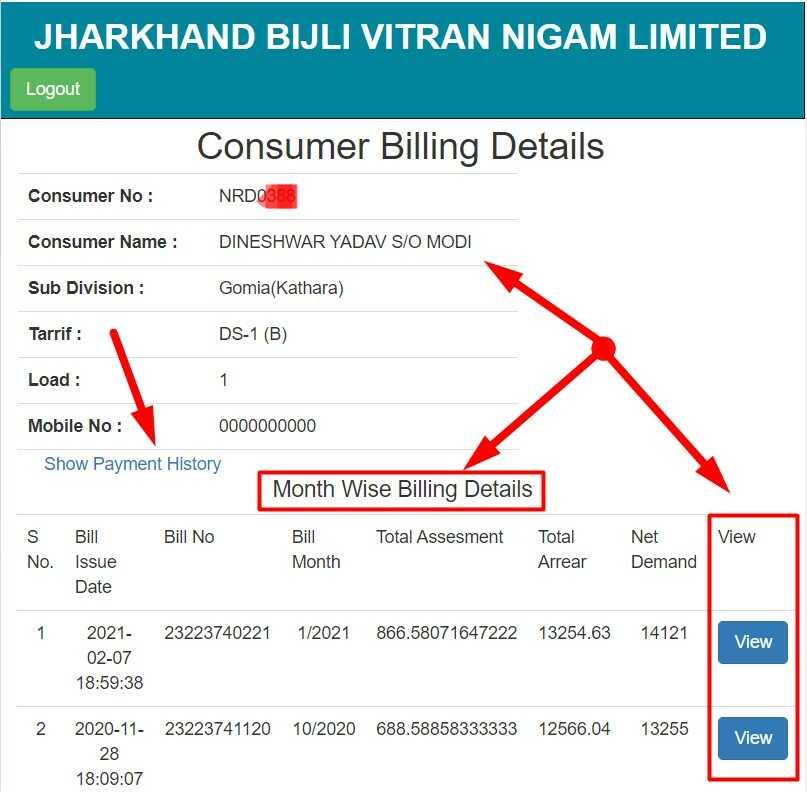 Jharkhand Bijli bill checked by JharYojana.com of JBVNL Website
