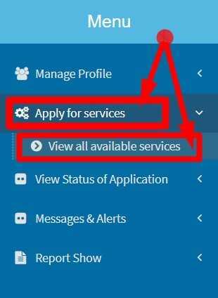 झारखंड income certificate ऑनलाइन अप्लाई