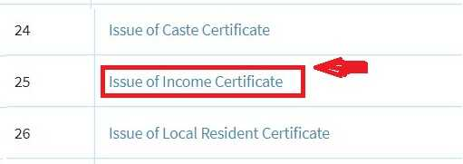 Jharkhand income certificate