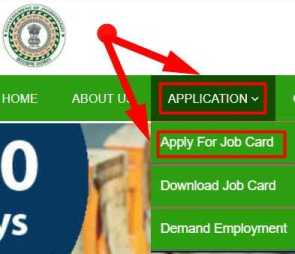 झारखण्ड मुख्यमंत्री श्रमिक रोजगार योजना में आवेदन कैसे करे