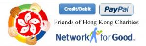 donate-via-FOHKC