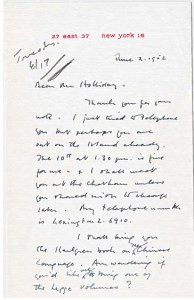 Mai-mai Sze to Terrence Holliday, 2 June 1952.  Holliday Bookshop Collection, Mortimer Rare Book Room, Smith College (click for larger view)